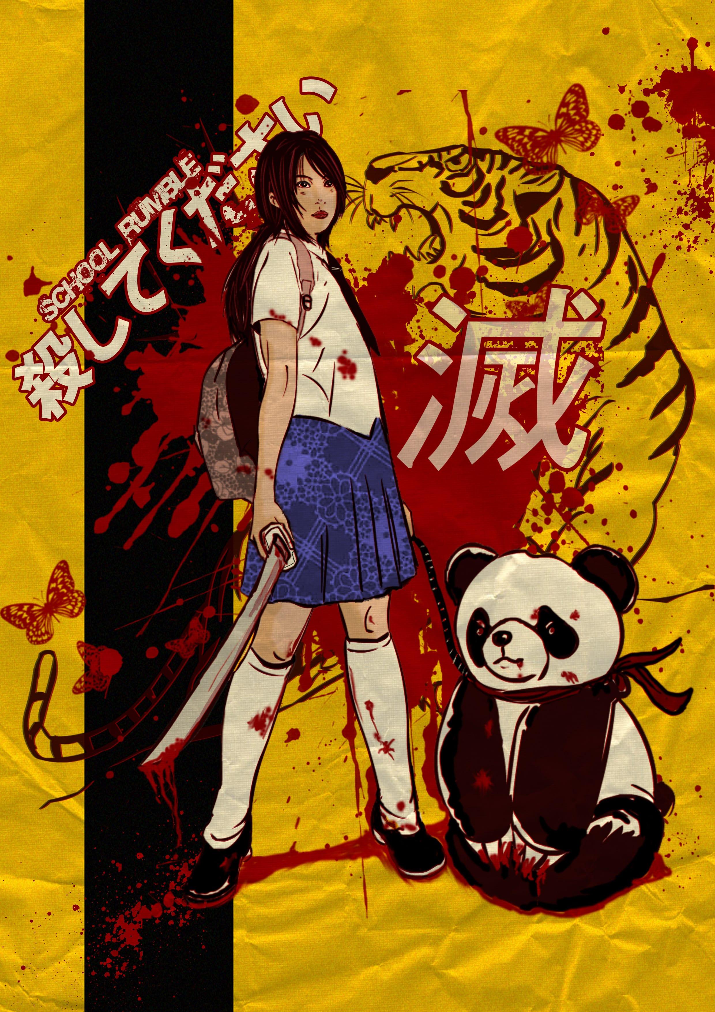 battle royale yuki u-min